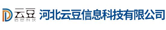 yabo55|唯一官网 - 河北云豆信息科技有限公司