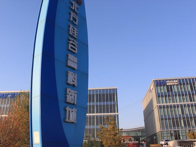 张江远区无线覆盖及综合布线yabo166 (9)